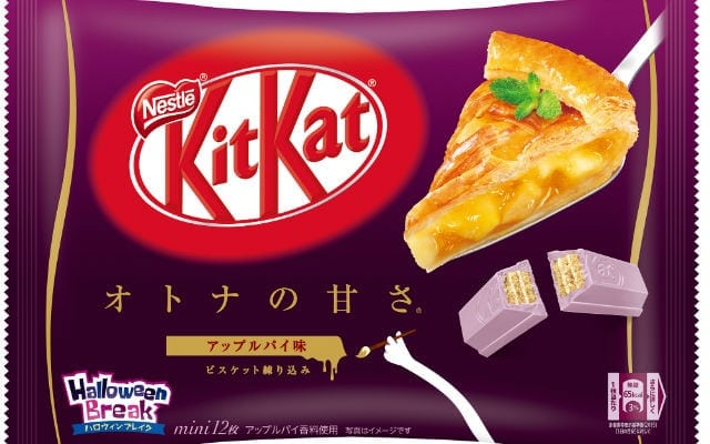 Arriva Il Kit Kat Al Gusto Apple Pie