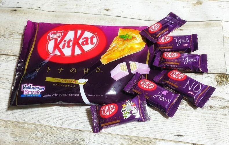 Arriva Il Kit Kat Rosa Al Gusto Torta Di Mele