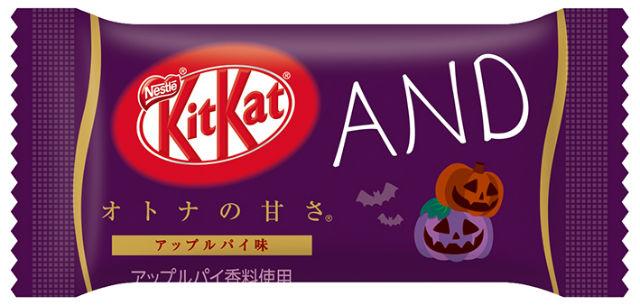 Arriva Il Kit Kat Rosa Al Gusto Torta Di Mele Confezione